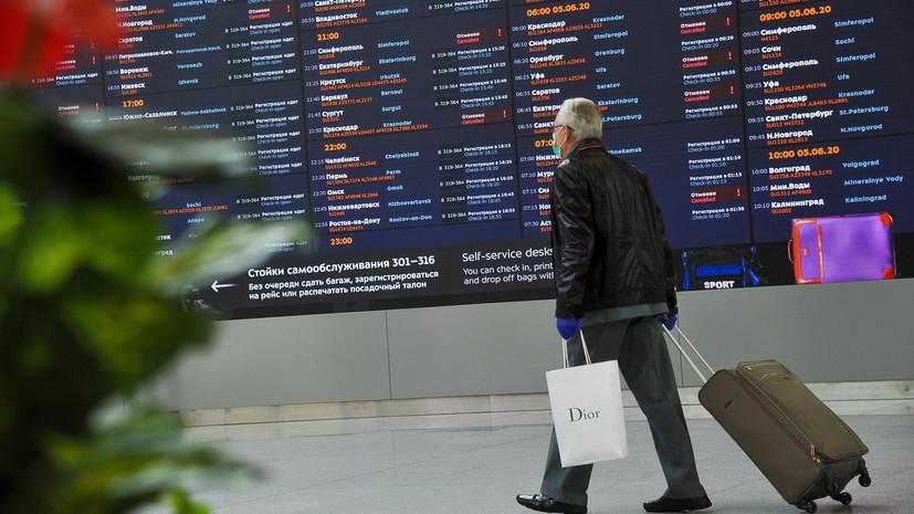 Названа стоимость самых дорогих авиа- и ж/д билетов в России осенью