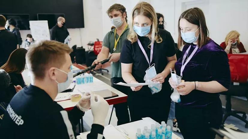 В России предлагают создать социальную карту волонтёра