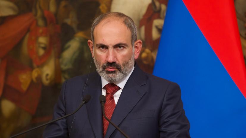 Пашинян поблагодарил Россию за помощь в борьбе с коронавирусом