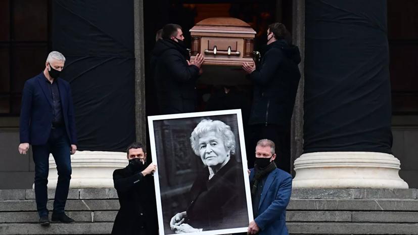 Ирину Антонову похоронили на Новодевичьем кладбище