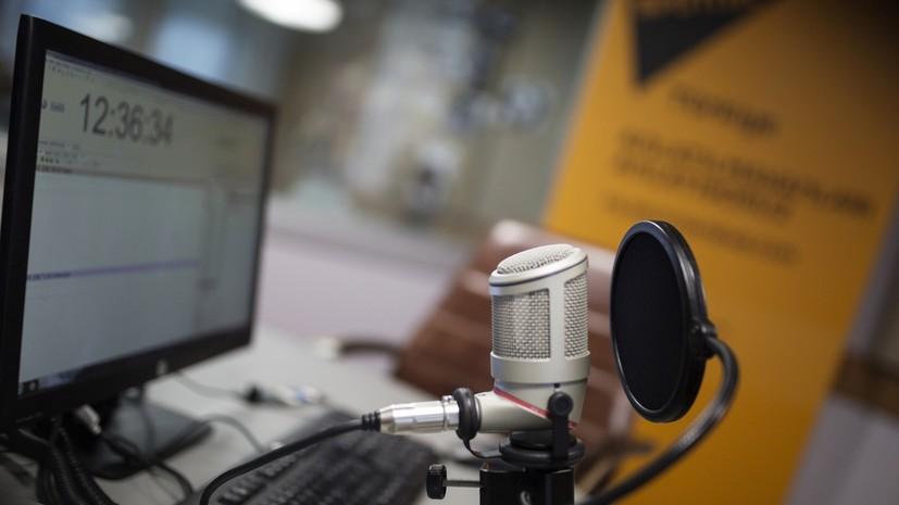 Глава Россотрудничества прокомментировал ситуацию с журналистами в Латвии