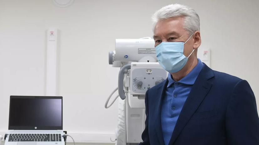 Собянин заявил о начале процесса вакцинации от COVID-19 в Москве