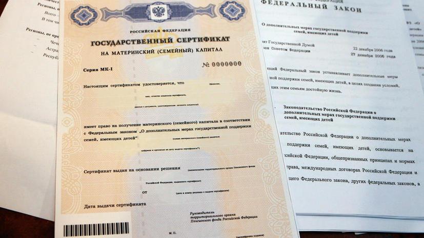 В Оренбургской области задержали подозреваемых в мошенничестве с маткапиталом