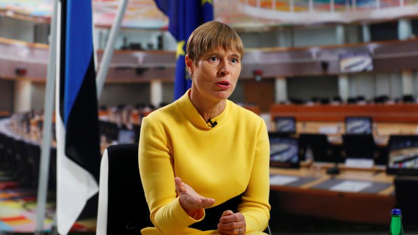 Президент Эстонии ушла на самоизоляцию