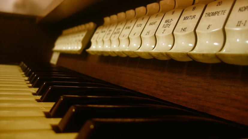 Концерт «Европейское Рождество: орган и голос» пройдёт 6 декабря в Москве