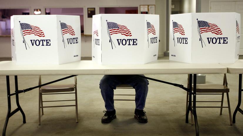 Штаб Трампа подаёт иск о нарушениях на выборах в Джорджии