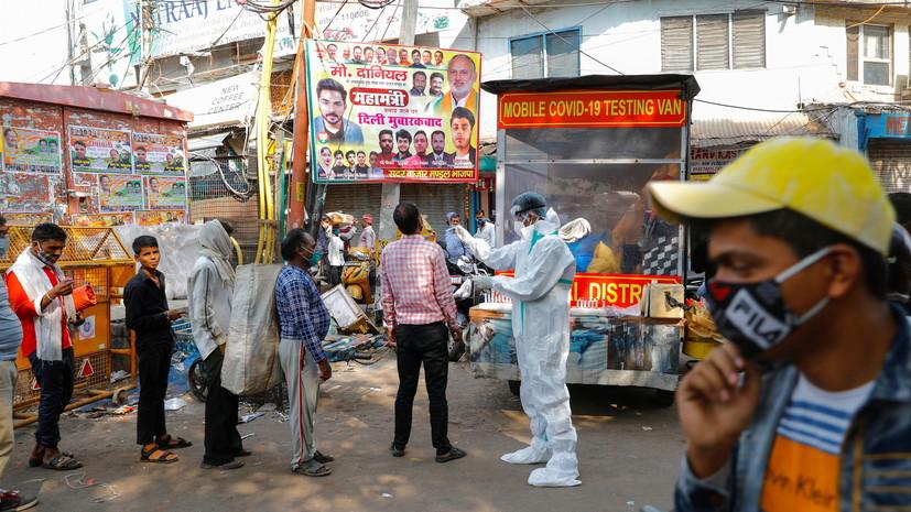 В Индии за сутки зафиксировали более 36 тысяч случаев коронавируса