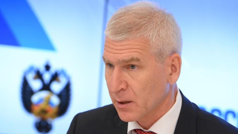 В Минспорта России негативно отнеслись к принятию закона Родченкова