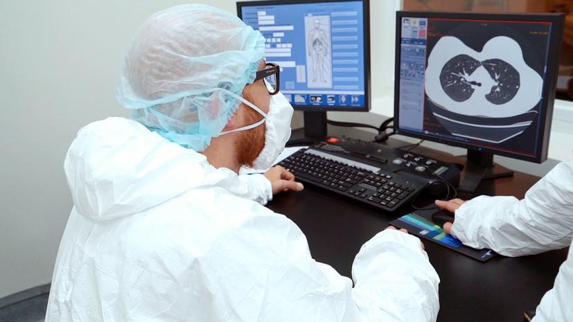 Кабмин одобрил выделение средств на строительство НИИ пульмонологии