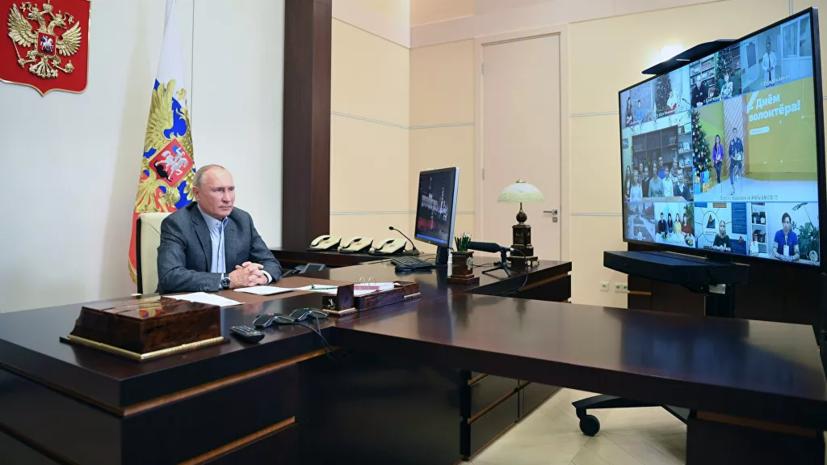 Путин заявил, что Россия будет прирастать Арктикой
