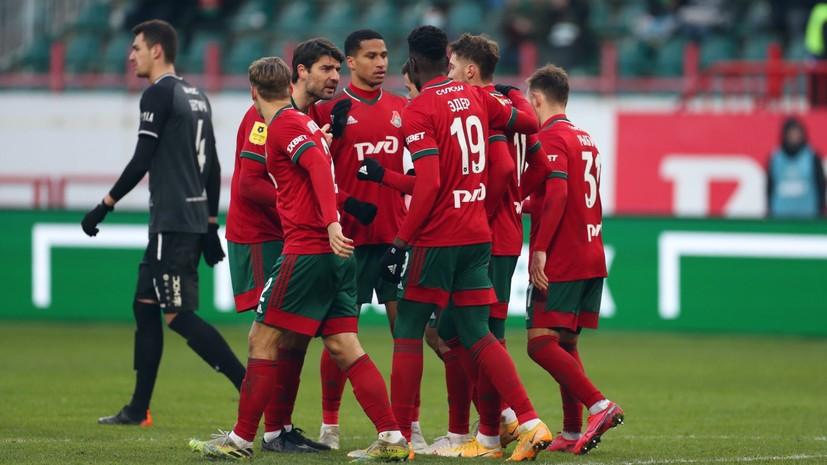 «Локомотив» в большинстве обыграл «Рубин» в матче 17-го тура РПЛ
