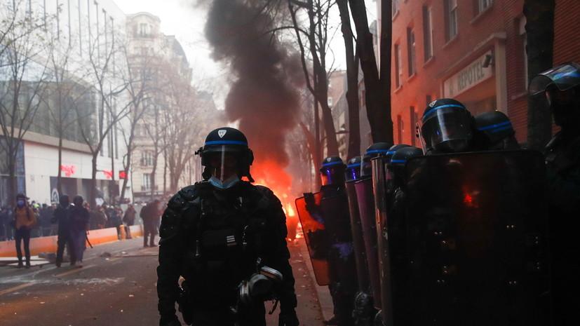 В Париже на акции протеста задержаны более 20 человек