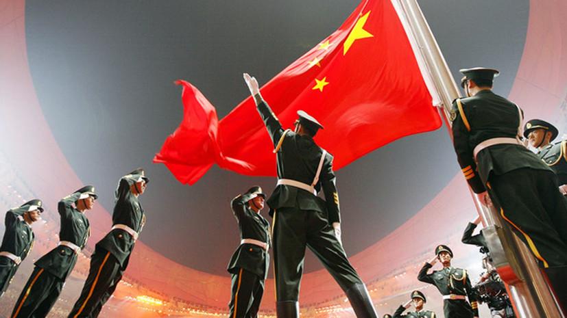 «Курс на обострение»: почему глава Нацразведки США назвал КНР главной угрозой со времён Второй мировой войны