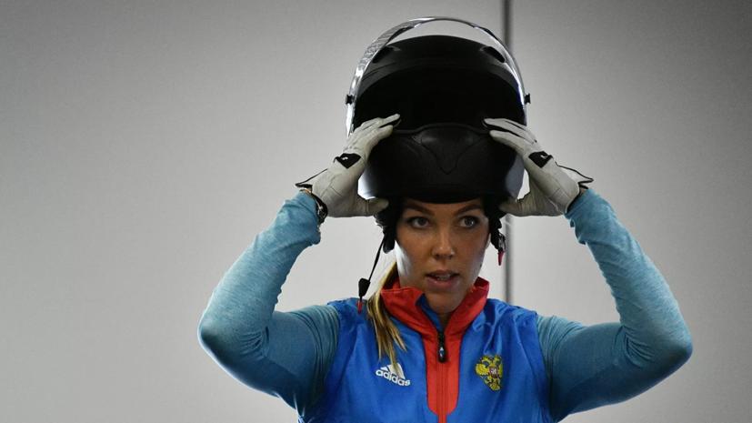 Сергеева выиграла первый в истории этап Мировой серии в монобобе