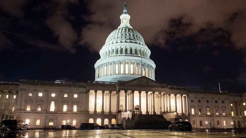 «В кратчайшие сроки»: зачем Тихановская призвала сенат США упростить введение санкций против Белоруссии