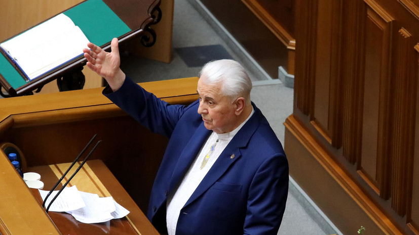 Кравчук высказался о санкциях против России