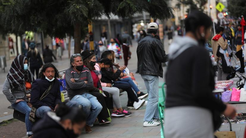В Колумбии число выявленных случаев коронавируса достигло 1 362 249