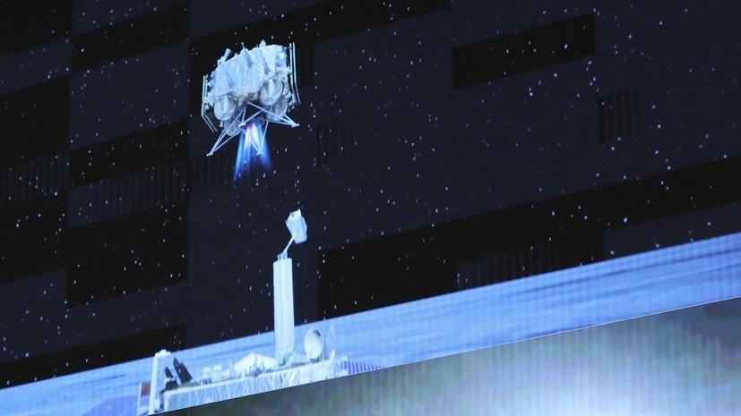 «Чанъэ-5» состыковался с орбитальным и возвращаемым модулями