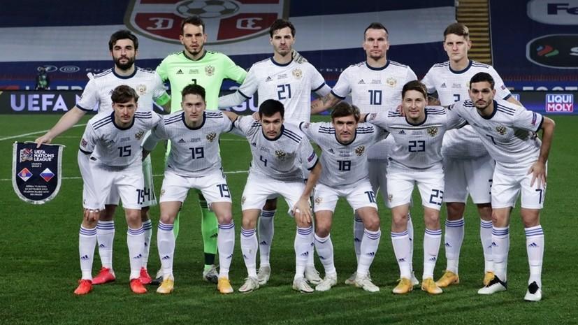 Дорога на мундиаль: с кем сборная России может встретиться в квалификации ЧМ-2022 по футболу
