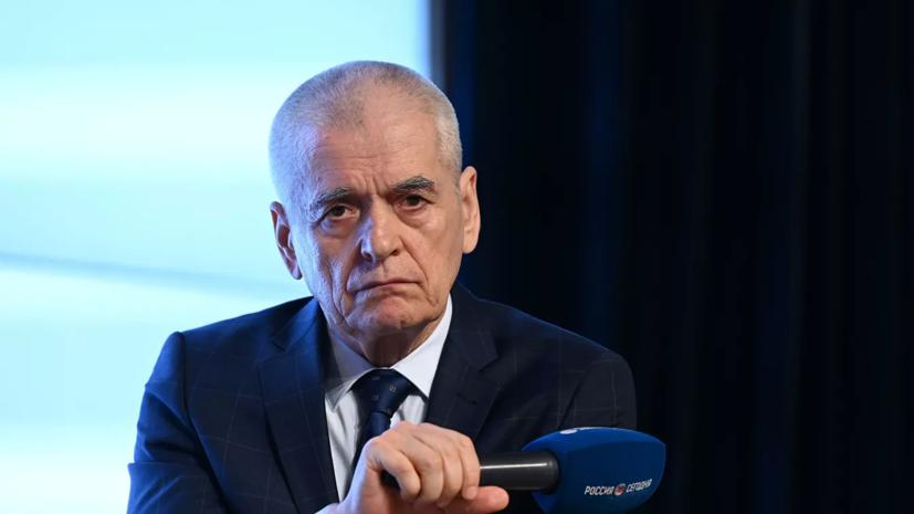 В Госдуме оценили позицию Онищенко по новогодним выходным