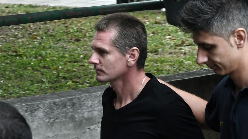 Отбытый срок засчитают: парижский суд приговорил россиянина Винника к пяти годам тюрьмы