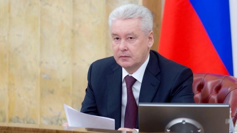 Собянин отметил готовность Москвы к масштабной вакцинации от COVID-19