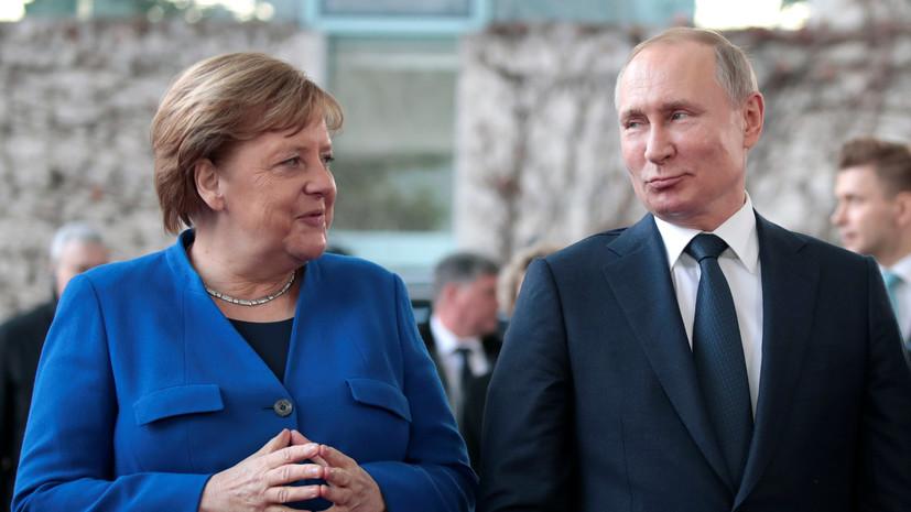 Путин и Меркель обсудили инцидент с Навальным