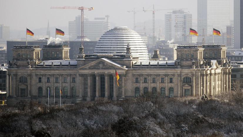 В бундестаге заявили о провале санкционной политики ФРГ против России