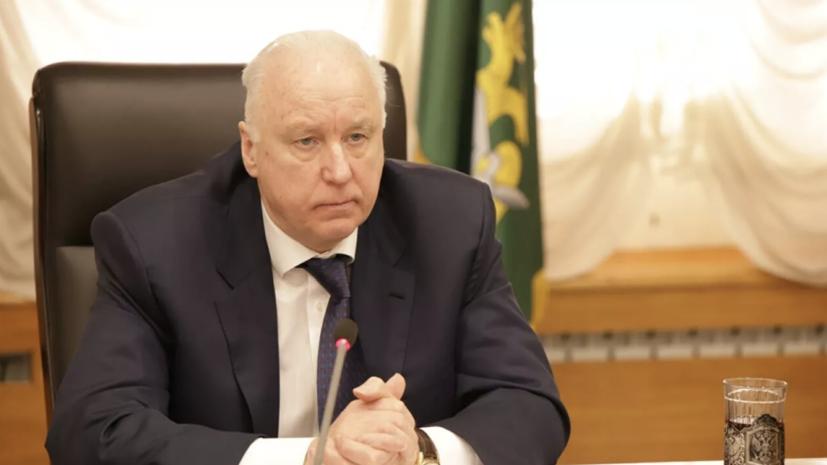 Бастрыкин назвал число уголовных дел о коррупции в 2020 году
