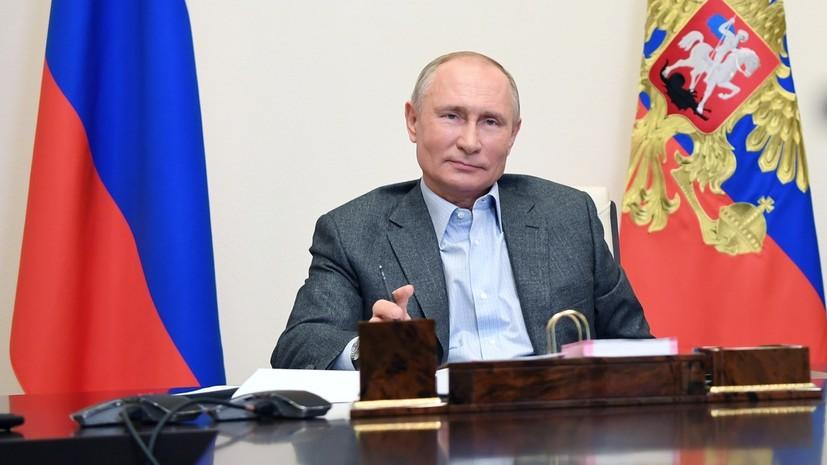 Путин подписал закон об удалённой работе