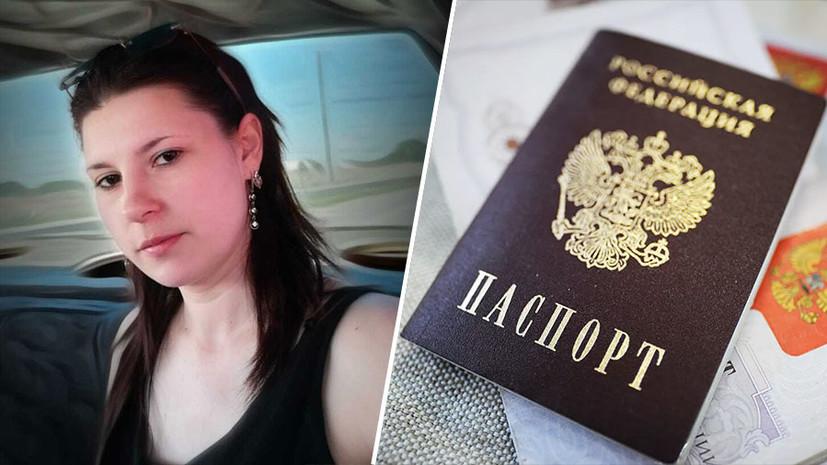 «Гоняют из кабинета в кабинет»: жительница Кубани не может получить российский паспорт из-за бюрократии