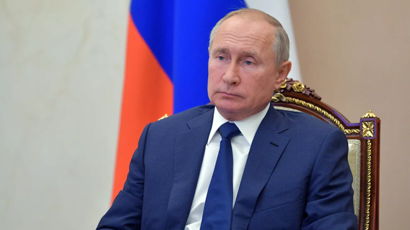 Путин подписал закон о федеральном бюджете на три года