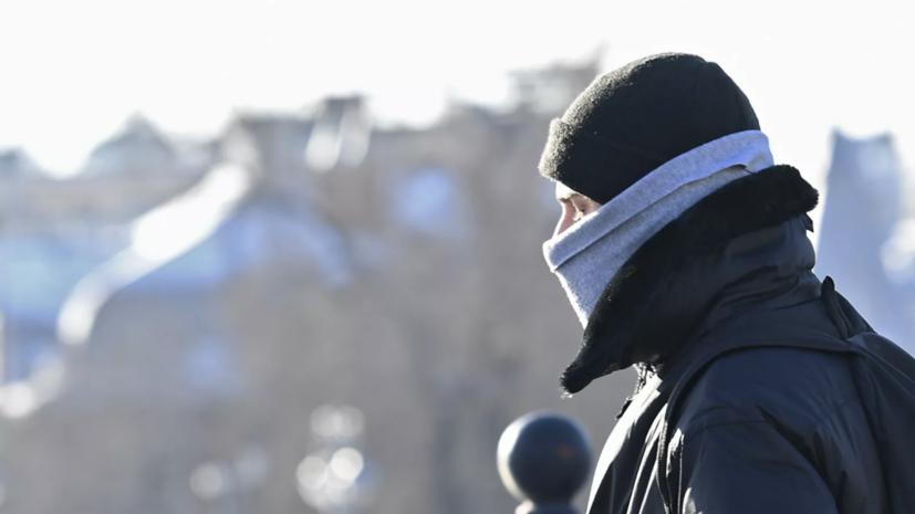 Ночь на 9 декабря стала самой морозной в Москве с начала зимы