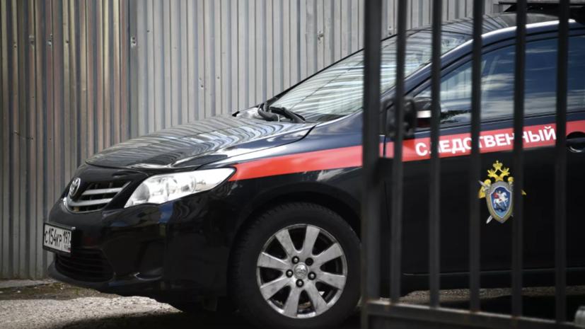 В СК рассказали о бравшей взятки на Кубане банде полицейских