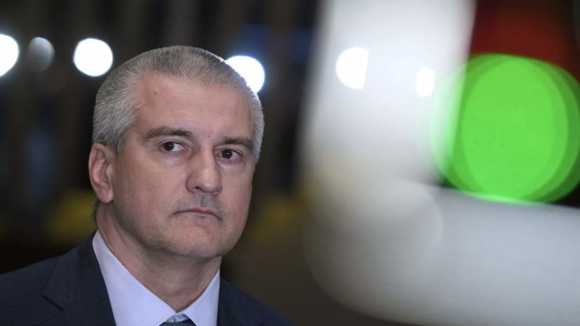 Аксёнов оценил ситуацию с коронавирусом в Крыму