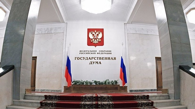 В Госдуме приняли закон о запрете иностранного гражданства для парламентариев