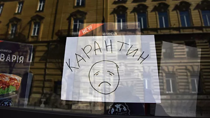 Премьер Украины объявил о строгом карантине в январе