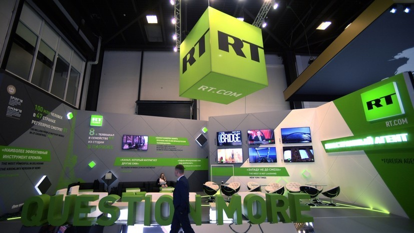 Телеканал RT отмечает 15 лет в эфире
