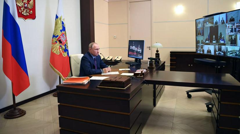 Путин оценил возможность широкой амнистии в России