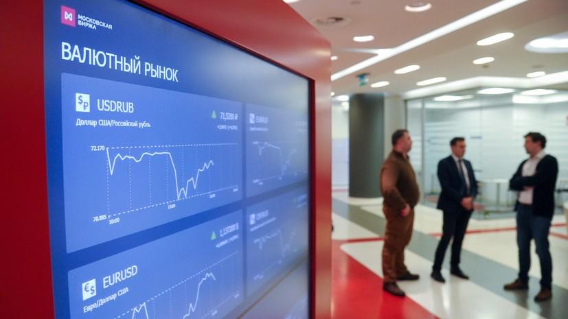 Прививка для рынка: индекс Мосбиржи обновил исторический максимум