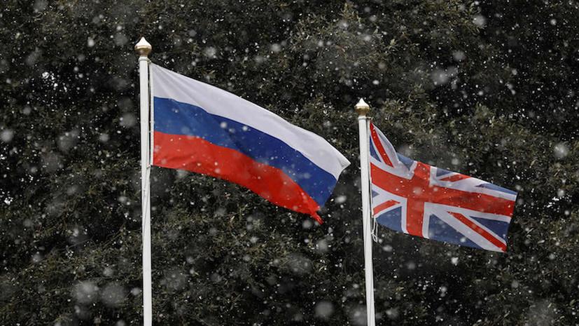 Британия ввела санкции против трёх граждан России