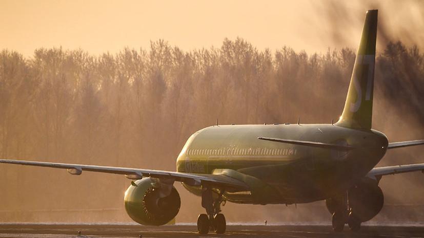 Ценовой спуск: почему в России резко подешевели авиаперелёты