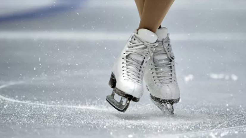 ISU отменил чемпионат Европы по фигурному катанию и финал серии Гран-при