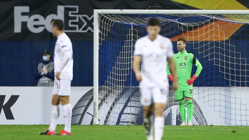Гончаренко объяснил низкие результаты ЦСКА в Лиге Европы тяжёлым графиком