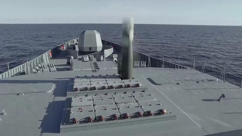 Фрегат «Адмирал Горшков» провёл пуск ракеты «Циркон» из Белого моря