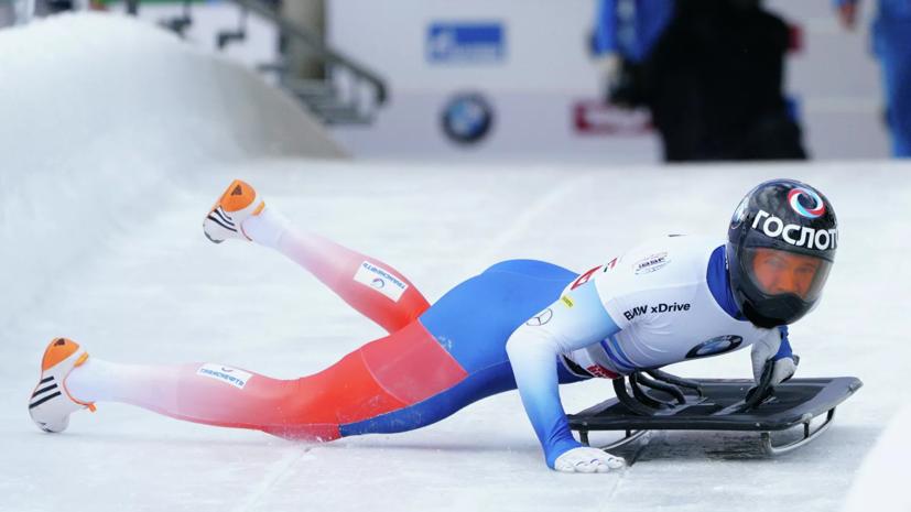 Третьяков выиграл этап КМ по скелетону в Игльсе