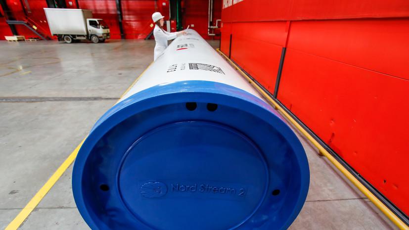 Nord Stream 2 заявила о возобновлении укладки «Северного потока — 2»