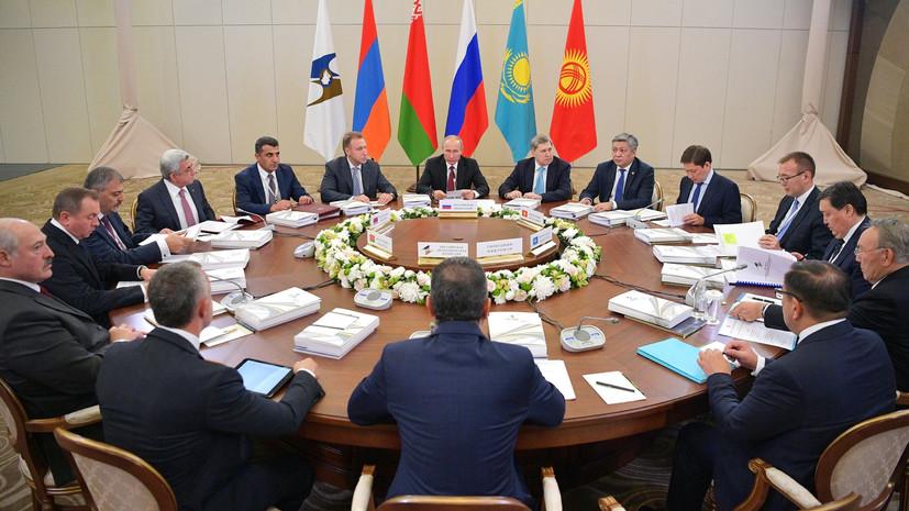 Следующий саммит ЕАЭС пройдёт в Казахстане в мае 2021 года