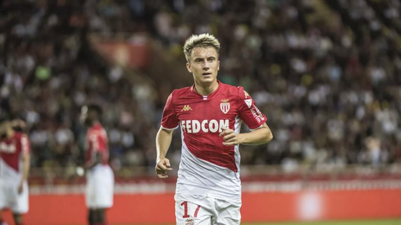 Головин не попал в заявку «Монако» на матч с «Марселем»