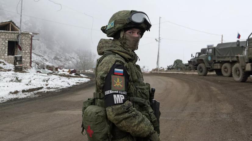 Россия потребовала от сторон конфликта в Карабахе соблюдать перемирие